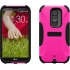 Trident Aegis Cases for LG G2 VS980/D800/LS980