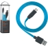 chargesync Cable (USB A to Micro Connector), Blue