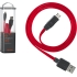 chargesync Cable (USB A to Micro Connector), Red