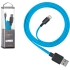 chargesync Cable (USB A to Lightning), Blue