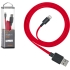 chargesync Cable (USB A to Lightning), Red