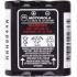 Battery, Motorola P10/SP50+, 550 mA NiCd